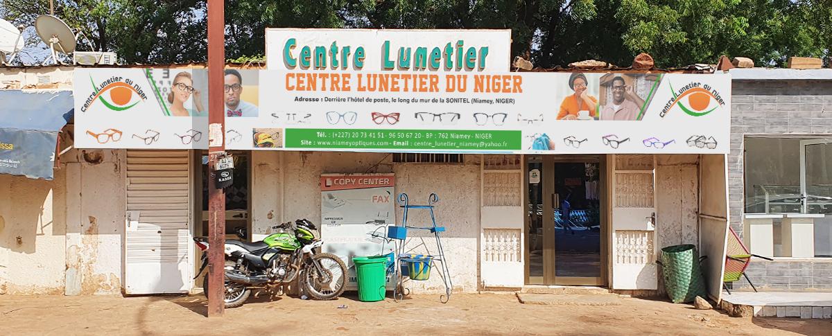 Centre_Lunetier_du_niger_02